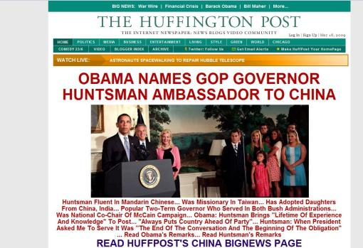 Huntsman Huff Post